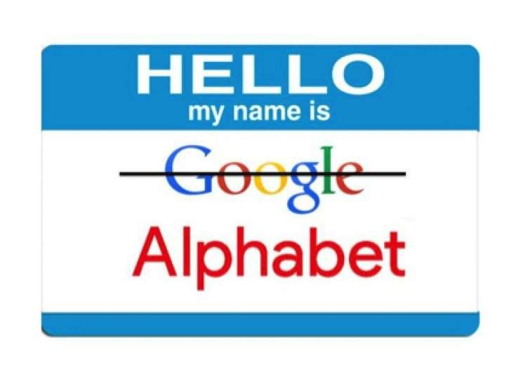 Iv Google
